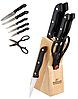 Набор ножей с подставкой Bohmann BH-5102AS 7 предметов 6 ножей   Ножи кухонные универсальный набор Черные, фото 2
