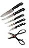 Набор ножей с подставкой Bohmann BH-5102AS 7 предметов 6 ножей   Ножи кухонные универсальный набор Черные, фото 3