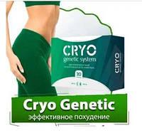 Cryo Genetic - (Крио Дженетик) - эффективное похудение