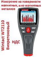Толщиномер WT2110, прибор для измерения, проверки толщины лакокрасочного покрытия, измеритель лкп авто, краски, фото 1