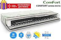 Матрац ComFort зима-літо 20см 190*70 ЕММ
