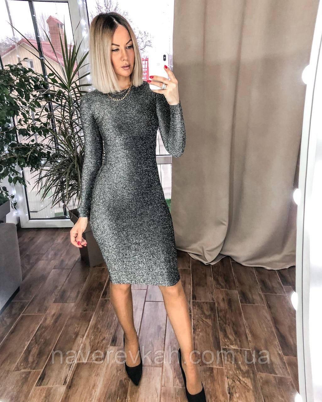 Женское новогоднее платье облегающее черное серебро нарядное 42-44 46-48 на новый год с люрекса хит