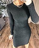 Женское новогоднее платье облегающее черное серебро нарядное 42-44 46-48 на новый год с люрекса хит, фото 6