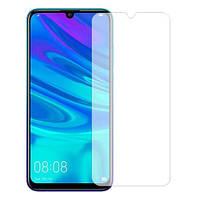 Захисне скло 2.5D Huawei P Smart (2019), Honor 10 Lite (2018) (0.3mm, 2.5D, з олеофобним покриттям)
