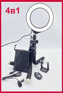 Набор блогера 4в1 (Гибкий штатив+LED лампа + пульт для телефона+ микрофон)