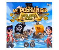 """Настільна розважальна гра """"Морський бій. Pirates Gold"""" укр(ДТ-БИ-07-69)"""