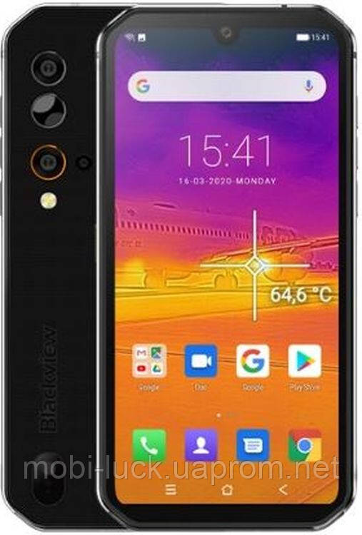 Смартфон Blackview BV9900E 6/128GB Silver (Global)