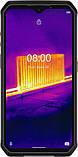 Смартфон Ulefone ARMOR 9E 8/128GB Black, фото 2