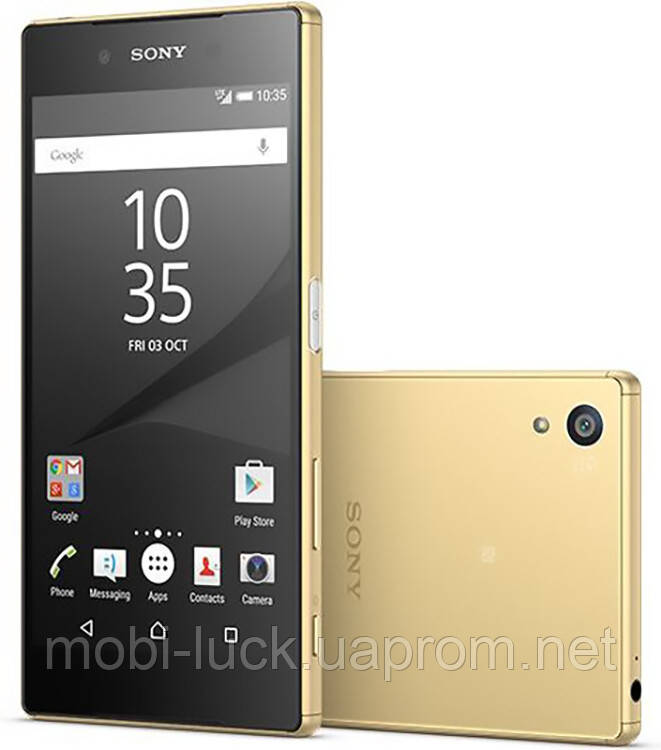 Смартфон Sony Xperia Z5 E6653 Gold 32GB Refurbished