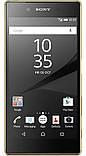Смартфон Sony Xperia Z5 E6653 Gold 32GB Refurbished, фото 2