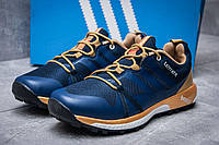 Мужские кроссовки Adidas Адидас Terrex Boost, темно-синий (Артикул : SS-11662) 42