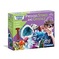 Научный набор Clementoni Камни и кристаллы, от 8 лет