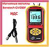 Толщиномер GM280F, прибор для измерения, проверки толщины лакокрасочного покрытия, измеритель лкп авто, краски