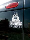 Наклейка на авто / машину Немецкая овчарка (длинношерстная) на борту (German Shepherd Dog Long haired On Board, фото 2