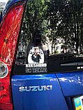 Наклейка на авто / машину Немецкая овчарка (длинношерстная) на борту (German Shepherd Dog Long haired On Board, фото 3