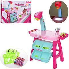 Детский Проектор для рисования 628-63 (Розовый)
