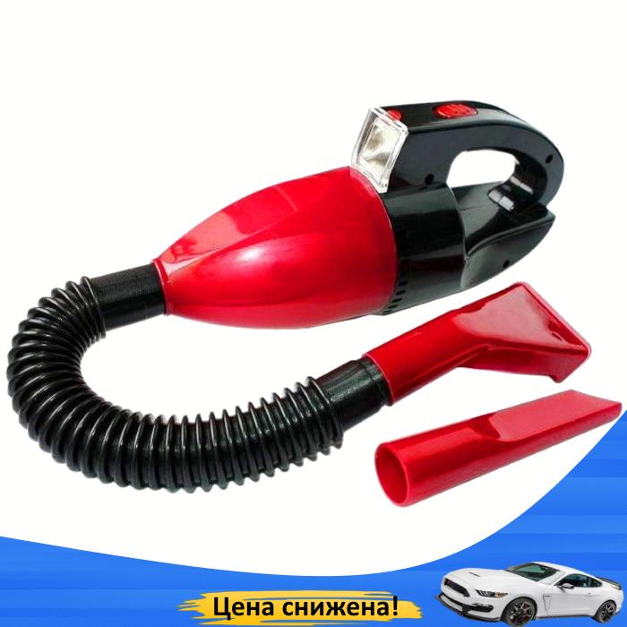 Автомобильный пылесос CAR VACUM CLEANER - компактный пылесос для сухой уборки авто