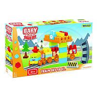 Конструктор Wader Baby Blocks Train Set Мои первые кубики Железная дорога 58 элементов 41470, КОД: 2432521