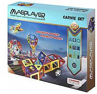 Конструктор Magplayer магнитный набор 72 элемента MPB-72, КОД: 2435214