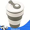 Термо-чашка силиконовая складная Collapsible 350 мл Серая, фото 3