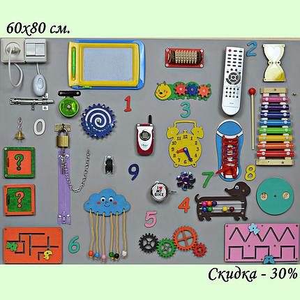 Развивающая доска размер 60*80 Бизиборд для детей, фото 2