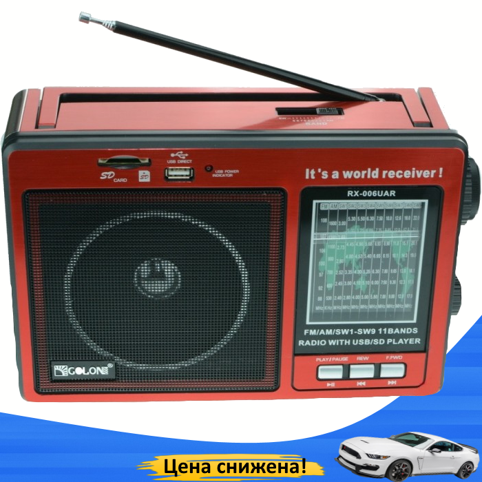 Радиоприемник GOLON RX-006UAR - Большой портативный радиоприёмник - колонка MP3 с USB и аккумулятором Красный