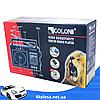 Радиоприемник GOLON RX-006UAR - Большой портативный радиоприёмник - колонка MP3 с USB и аккумулятором Красный, фото 5