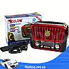Радиоприемник GOLON RX-456S - портативный радиоприёмник с солнечной панель - колонка MP3 с USB и аккумулятором, фото 5