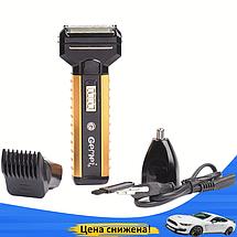 Электробритва Gemei GM 789, триммер, машинка для стрижки, 3 насадки, фото 2