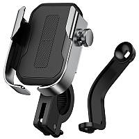 Вело- Мото- держатель Baseus Armor Motorcycle