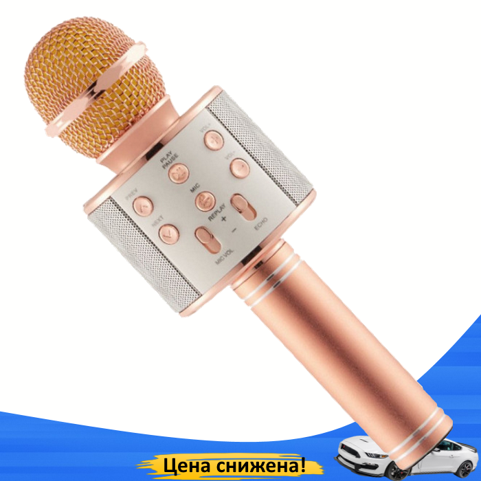 Микрофон караоке Wester WS-858 - беспроводной Bluetooth микрофон для караоке с плеером Розово-Золотой