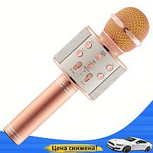 Микрофон караоке Wester WS-858 - беспроводной Bluetooth микрофон для караоке с плеером Розово-Золотой, фото 2