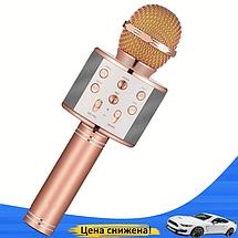 Микрофон караоке Wester WS-858 - беспроводной Bluetooth микрофон для караоке с плеером Розово-Золотой, фото 3