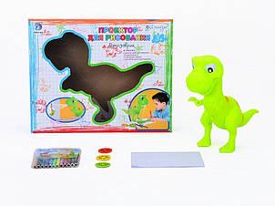 Детский Проектор 6618 (T260-D1978) с дисками для рисования