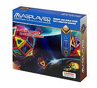 Конструктор Magplayer магнитный набор 45 элементов MPA-45, КОД: 2435169