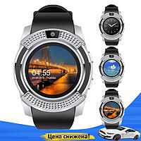 Умные часы Smart Watch V8 сенсорные - смарт часы Серые