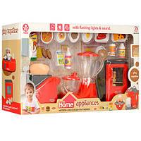 Детский игрушечный набор бытовой техники Кухня 979-26