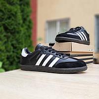 Мужские кроссовки Adidas Адидас Samba, замша, кожа, полиуретан, черные с белым. 43