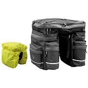 Сумка-штаны на багажник Longus TRIPLE +непромокаемый чехол, черная