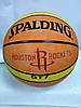 Мяч баскетбольный Spalding GT 7