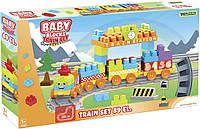Конструктор Wader Baby Blocks Train Set Мои первые кубики Железная дорога 89 элементов 41480, КОД: 2432523