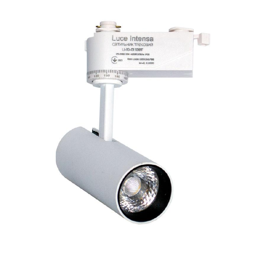 Светильник трековый Luce Intensa LI-10-01 10Вт 4200К белый