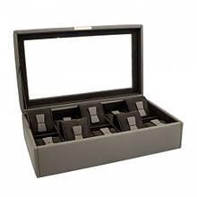 Скринька для годинників «Bond» на 10 годин, сіра