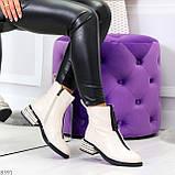 Элегантные светлые молочные бежевые демисезонные женские ботинки, фото 2