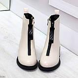 Элегантные светлые молочные бежевые демисезонные женские ботинки, фото 5