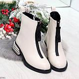 Элегантные светлые молочные бежевые демисезонные женские ботинки, фото 6