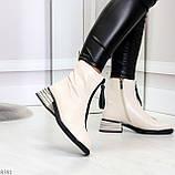 Элегантные светлые молочные бежевые демисезонные женские ботинки, фото 7