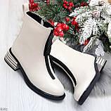 Элегантные светлые молочные бежевые демисезонные женские ботинки, фото 8