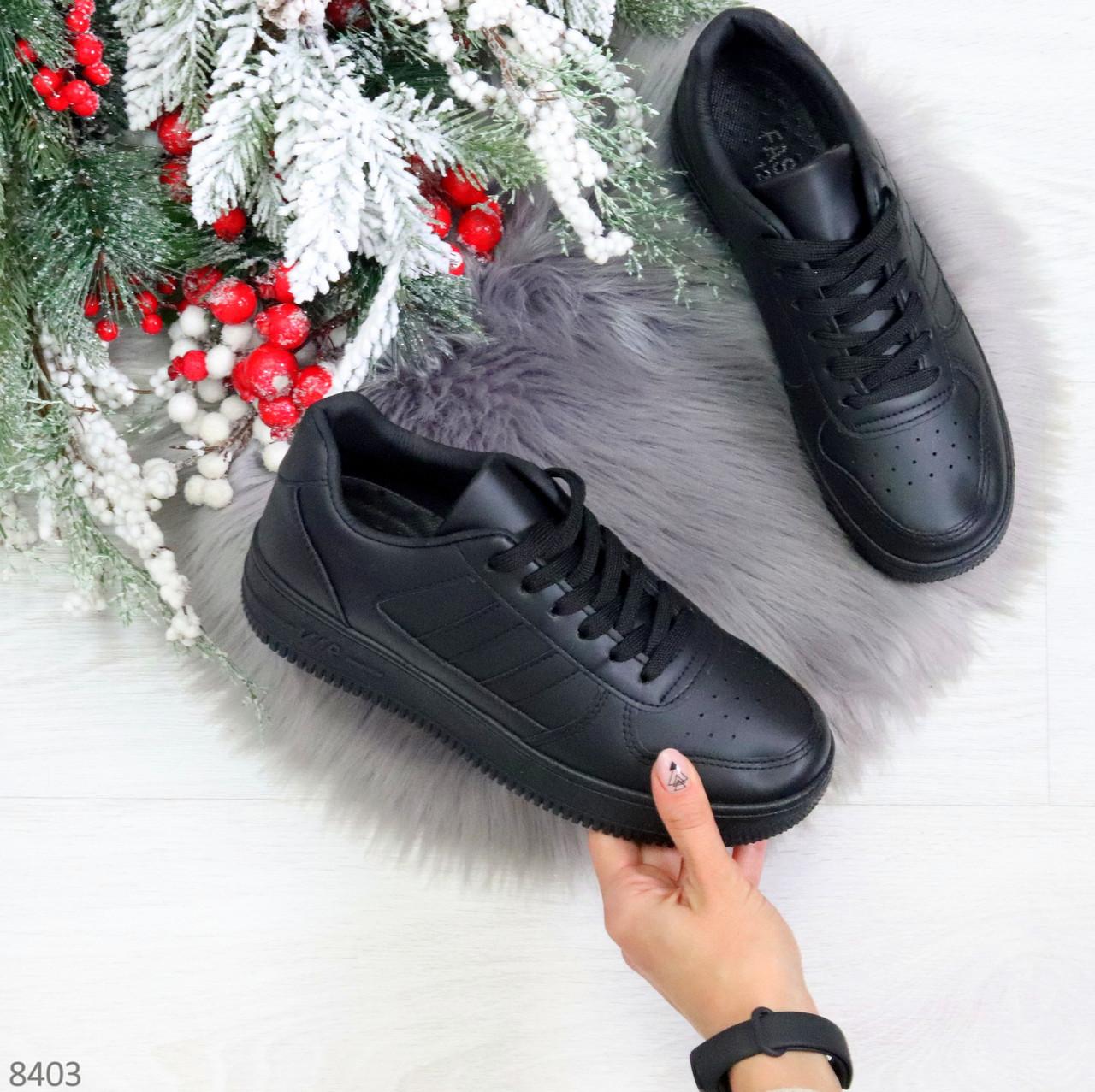 Удобные повседневные черные женские кроссовки кеды на шнуровке