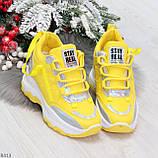 Дизайнерские желтые женские кроссовки сникерсы голограмма на шнуровке, фото 6